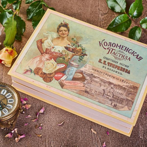Коломенская пастила. С КОРИЦЕЙ И ВАНИЛЬЮ. Фото
